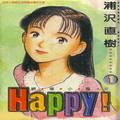 Happy 第4卷