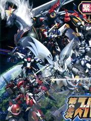 超级机器人大战OG-圣战- Record of ATX