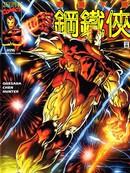 钢铁侠v3漫画