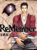 记忆谜底ReMember 第5卷
