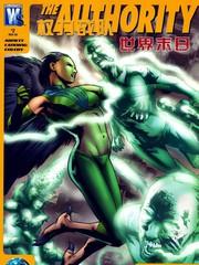 权力战队v5:世界末日