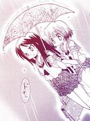 只要下雨的话漫画
