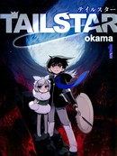 TAIL STAR 第2话