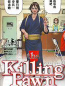 The Killing Pawn漫画