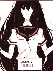 ODDMAN 11