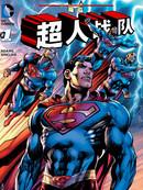 降临:超人战队 漫画