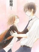 Boy Meets Girl漫画