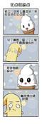 影响胎教漫画