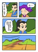 万仑弩剑阵漫画