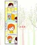 黄花梨漫画