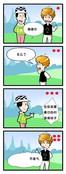 记者与大爷漫画