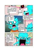 纪律委员漫画