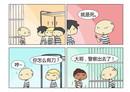 监狱计划漫画