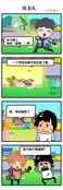 荆棘丛林漫画