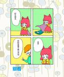 可爱小猫咪漫画