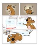老鼠话漫画