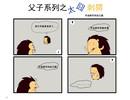 小刺猬的故事漫画