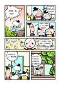 小卡通漫画