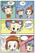Q爆校园漫画