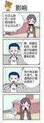巧取定义漫画