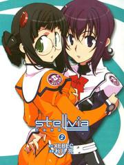 宇宙学园stellvia