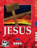 耶稣JESUS漫画