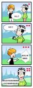 失恋不痛漫画