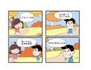 巴哈洞庭湖漫画