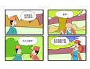 防护黑洞漫画