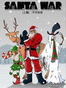 圣诞战漫画