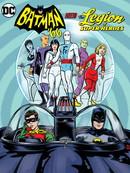 当1966版蝙蝠侠遇见超级英雄军团漫画