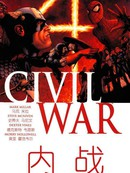 内战civil war 第7话