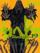 异兽魔都 第17卷