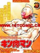 筋肉男漫画