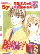 Baby_It's_You漫画