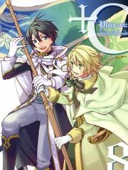 C_sword-cornett