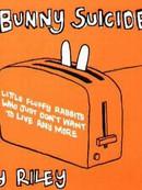 爱自杀的兔子漫画