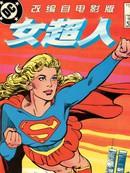 女超人1984电影版 第1话