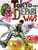 东京百货战争体验漫画