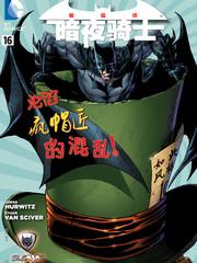 蝙蝠侠 暗夜骑士