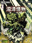 沼泽怪物 第5话